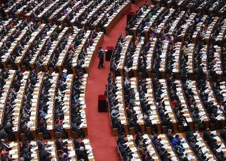 十三届全国人大一次会议第二次全体会议