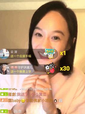 陆妍淇直播首次提及郑爽:了解的人都会很爱她