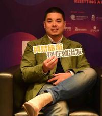 Maurice Li:共创品质生活