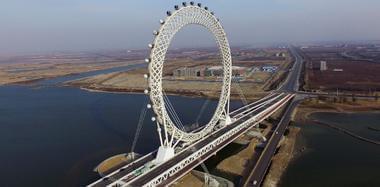 山东现世界最大无轴式摩天轮 高145米