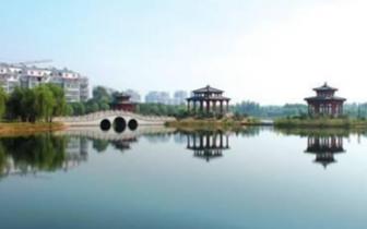 邯郸临漳建设产城教融合发展生态绿城