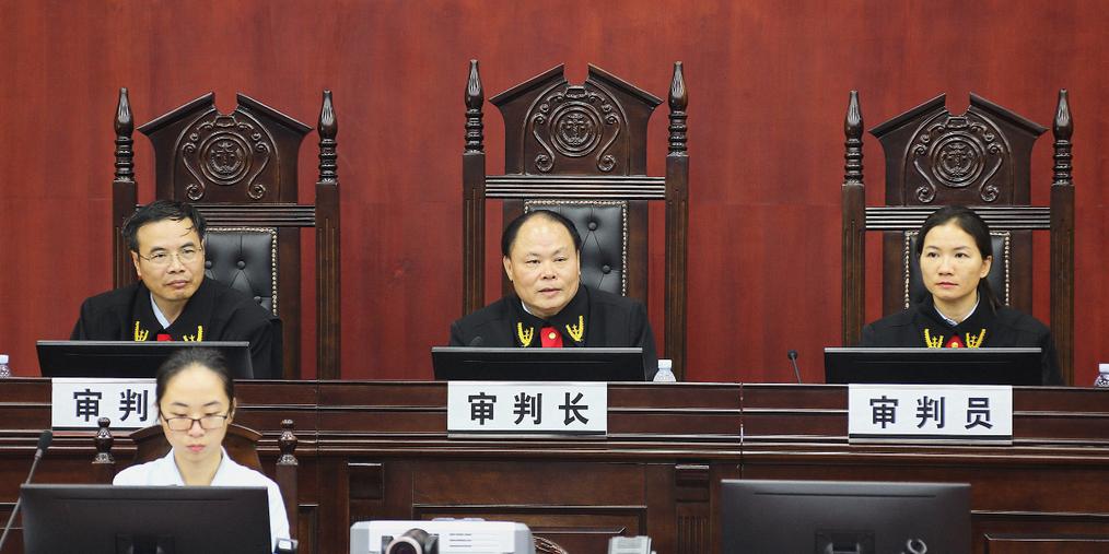 推进司法体制改革 广西法院坚定砥砺前行