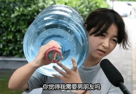 """学习成绩碾压体育占优 当下中小学""""女汉子""""当道"""
