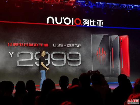 nubia红魔游戏手机发布:2499元起/风冷散热技术