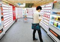 """无人超市看点不在""""无人"""",你看到的只是冰山一角"""