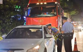 """湘潭市公安局开展""""5.22""""毒驾治理公开查缉行动"""