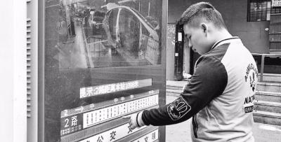 冰城公交推广APP建设电子站开通手机支付