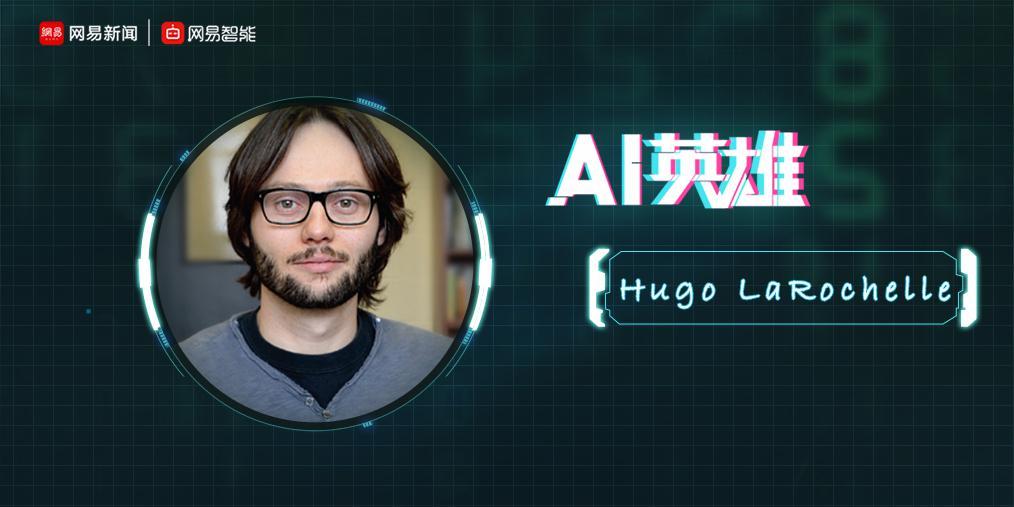 谷歌大脑科学家Hugo LaRochelle:不要为AI划定边界