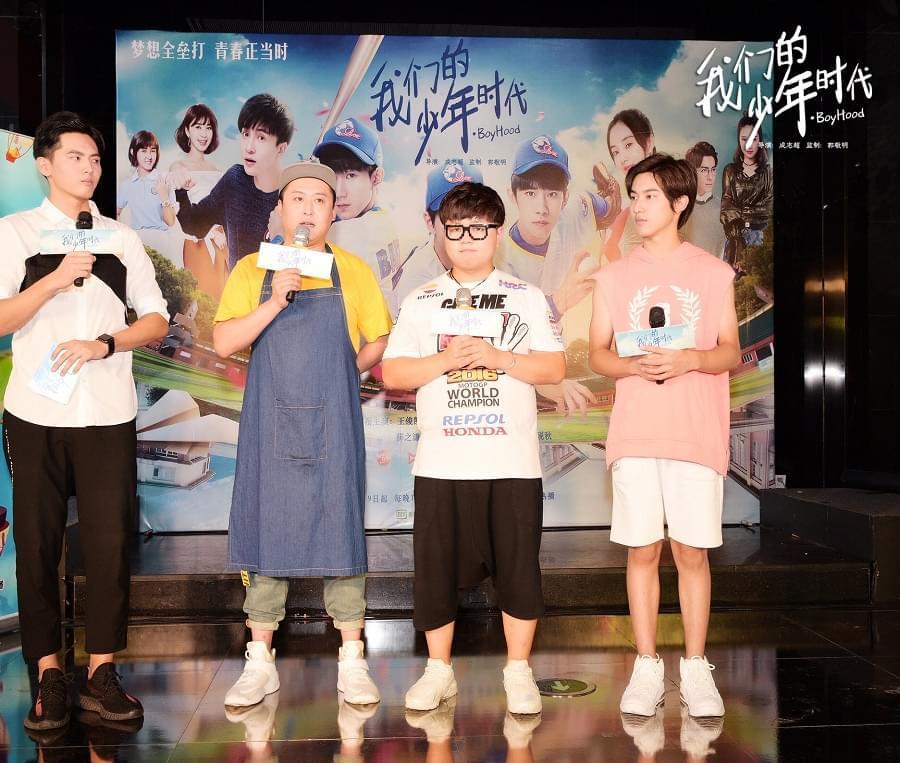 《我们的少年时代》杭州站路演神秘投手现身亮相