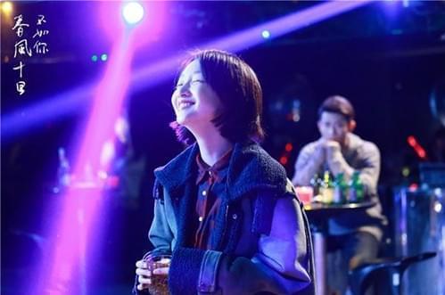 《春风十里》变热搜体剧 青春剧暑期档受热捧