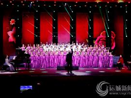 运城市举办第四届职工合唱艺术节