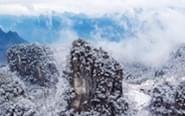 航拍雪后恩施大峡谷美景