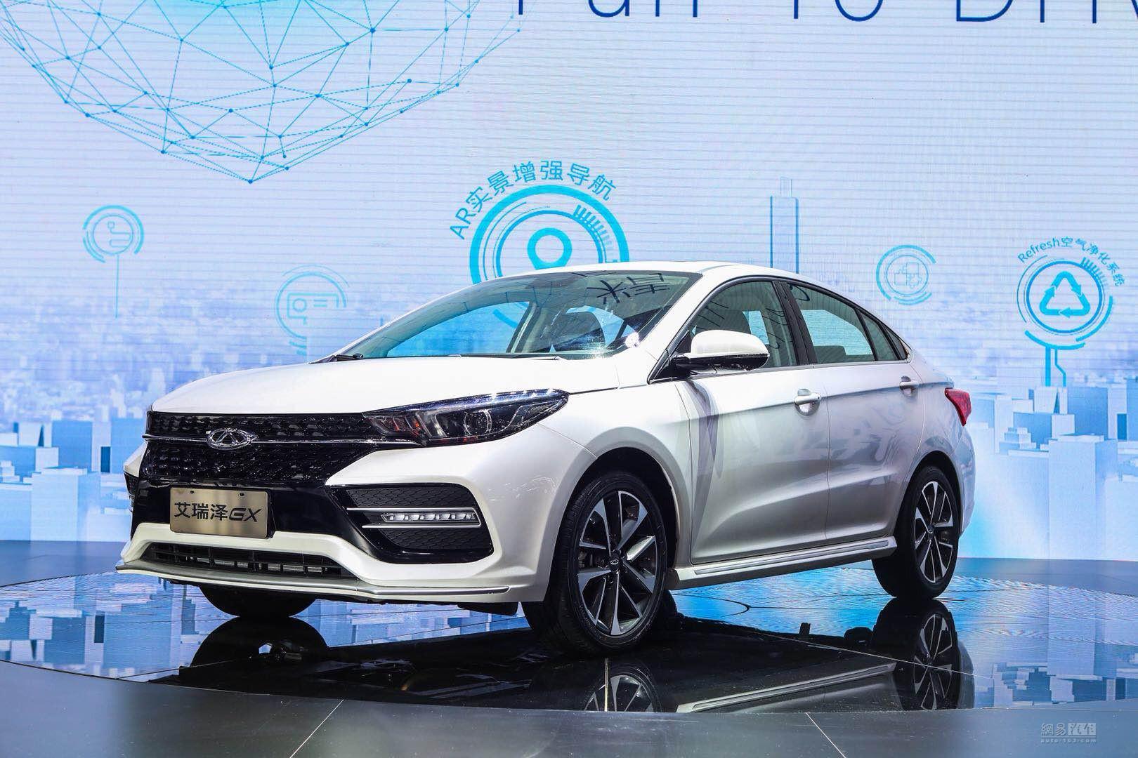 A+级轿车/三季度上市 艾瑞泽GX正式发布