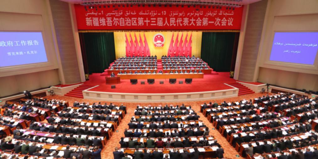 自治区第十三届人大一次会议开幕