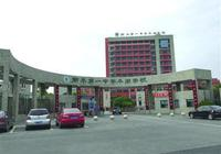 衡水中学在浙江开分校引争议 法人代表拒接受采访