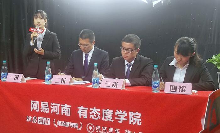 <em class='I_N_G_'>河南高校大学生辩论邀请赛半决赛</em>