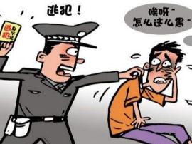 襄垣警方成功抓获一名潜逃21年河北籍命案逃犯