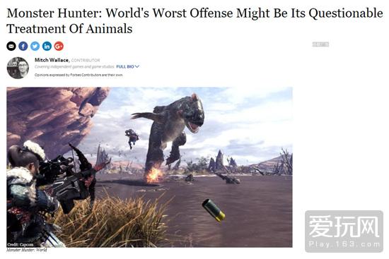一篇报道引发玩家热议