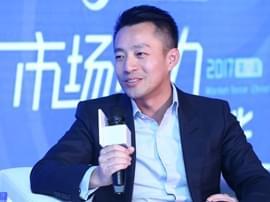 汪小菲:做企业要有利润 烧钱的时代已渐渐过去