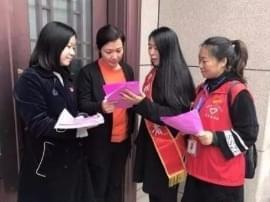 河津:坚决打赢城市环境集中整治攻坚战