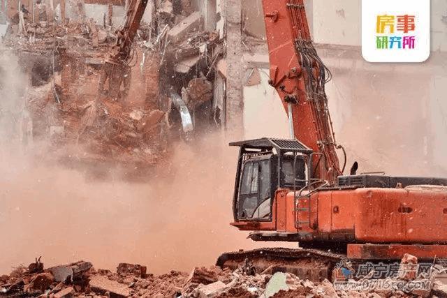 假如发生地震房屋倒塌,房贷还用还吗?