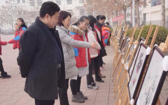 """陕州中学举办 """"迎新春师生书画展"""""""