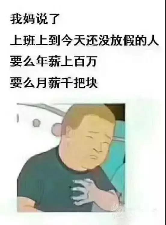 辉哥说彩:彩民中奖1亿 女友称没安全感要分手