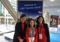金吉列留学赴ICEF年度盛会 行业交流促教育发展