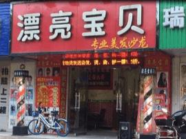 """江西财大学生陷消费陷阱 """"漂亮宝贝""""被责令整改"""