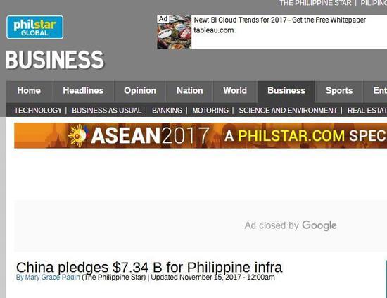 菲媒:中国将向菲律宾提供73.4亿美元的贷款和援助