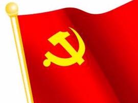 邯郸红色印迹:陈辑五 威武不屈的共产党员