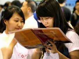 山西省2018年艺术类书法学专业省级统考成绩揭晓
