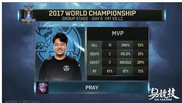 2017LOL全球总决赛LZ战胜IMT豪取六连胜第一出线