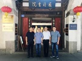 第九届世界华文传媒论坛嘉宾一行来访严复翰墨馆