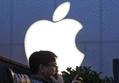 苹果谷歌在海外存巨额资产 特朗普或让钱回美国