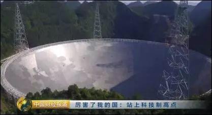 """海上巨无霸来袭!中国造37层楼高""""定海神针"""""""