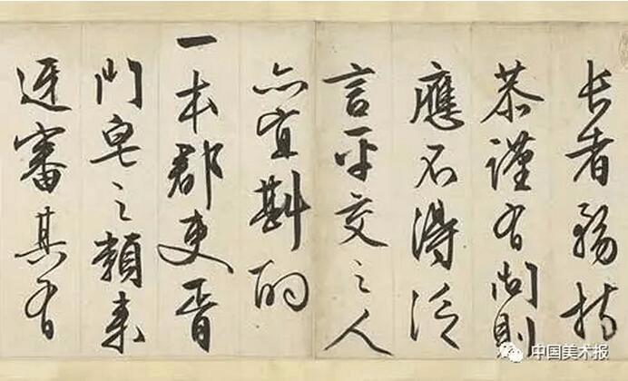江南四大才子文徵明的书名与高寿