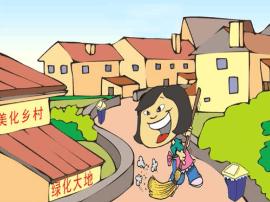 灵宝市豫灵镇深入开展环境集中整治工作