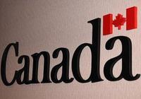 诗和远方都在加拿大