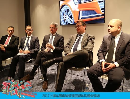 施泰德:将投放多款新品 年底推全新一代奥迪A8
