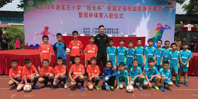 郜林:很担忧中国足球人才匮乏 外派形式不太负责