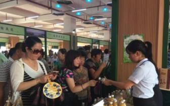 海南旅游美食与商品展销会现场交易额420万元