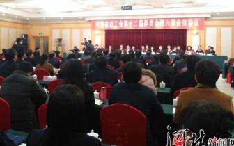 今年河北省工会将投入2000万元扶持创业就业