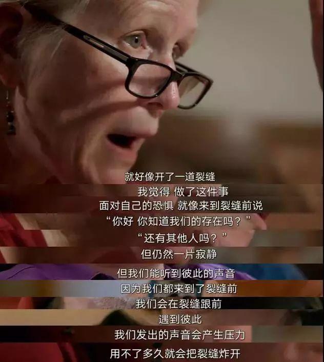 性侵案50年未破,这部9.3分纪录片让人愤怒到掉泪
