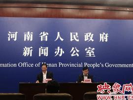 河南网民总数达8145.5万户 位居全国第六