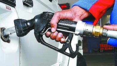 发改委:坚持市场化方向 完善成品油价格形成机制
