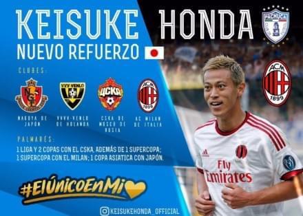 本田圭佑加盟墨西哥劲旅 日本天王将出战世俱杯
