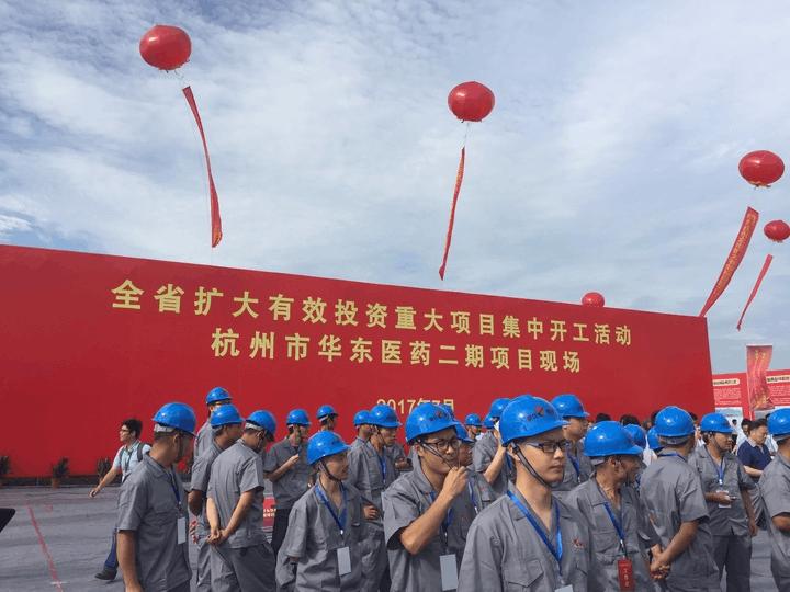 杭州66个重大项目今天开工 总投资841亿