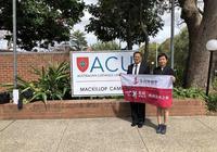 注重创新的澳大利亚天主教大学 | 澳洲发现之旅