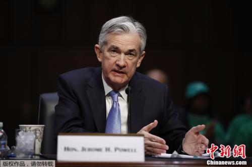 鲍威尔将就任美联储主席 未来政策走向引关注